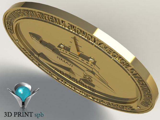Изготовление 3D моделей, конструирование, конструкторская документация, Промышленный дизайн