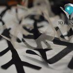 лазерная резка ткани, лазерная резка материалов