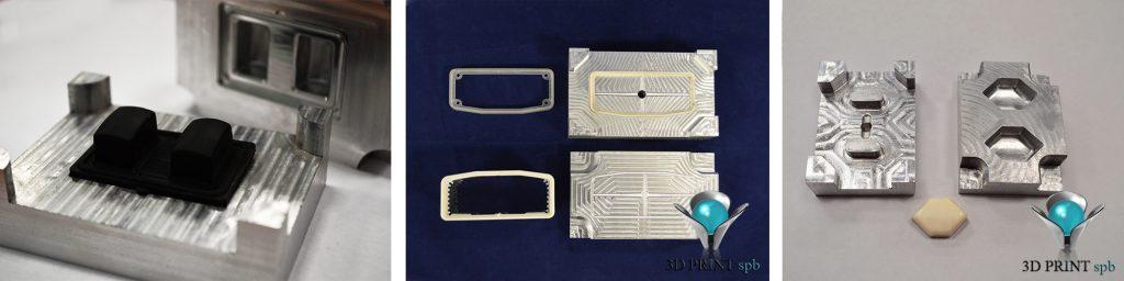 Алюминиевые пресс-формы