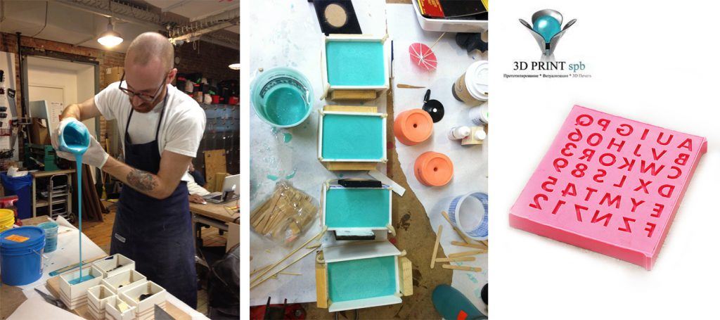 Изготовление силиконовой формы