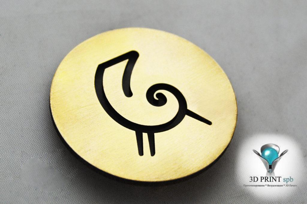 Значок из латуни с вырезанным орнаментом