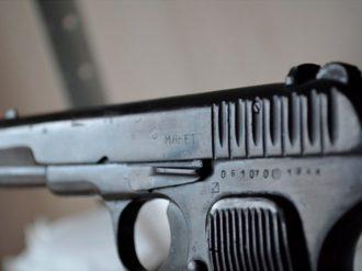 Пистолет из резины